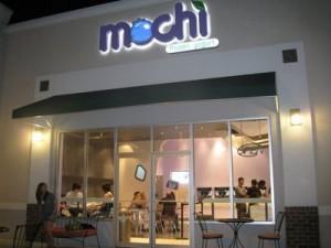 Mochi froyo franchise